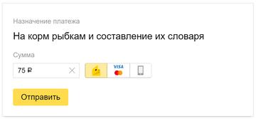 https://forumupload.ru/uploads/0010/0e/16/40/t575709.png