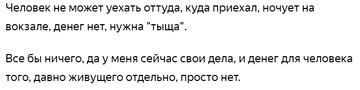 https://forumupload.ru/uploads/0010/0e/16/40/t600225.png