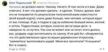 https://forumupload.ru/uploads/0010/0e/16/40/t623997.png