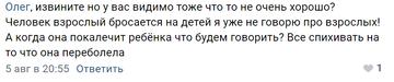 https://forumupload.ru/uploads/0010/0e/16/40/t648491.png