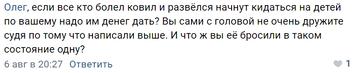 https://forumupload.ru/uploads/0010/0e/16/40/t696197.png