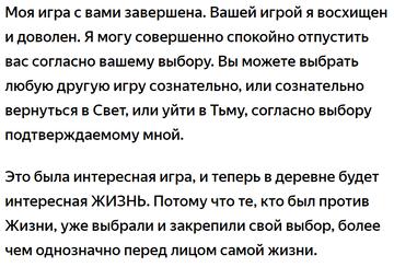 https://forumupload.ru/uploads/0010/0e/16/40/t720195.png