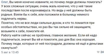 https://forumupload.ru/uploads/0010/0e/16/40/t757711.png