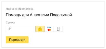 https://forumupload.ru/uploads/0010/0e/16/40/t804658.png