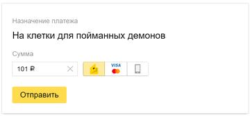 https://forumupload.ru/uploads/0010/0e/16/40/t82040.png