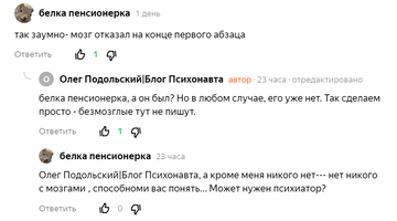 http://forumupload.ru/uploads/0010/0e/16/40/t841260.png