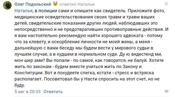 https://forumupload.ru/uploads/0010/0e/16/40/t847119.png