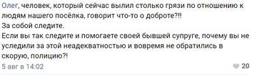 https://forumupload.ru/uploads/0010/0e/16/40/t916024.png