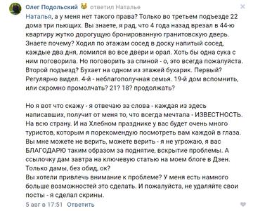 https://forumupload.ru/uploads/0010/0e/16/40/t929930.png