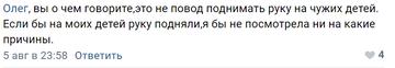 https://forumupload.ru/uploads/0010/0e/16/40/t955539.png