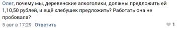 https://forumupload.ru/uploads/0010/0e/16/40/t96351.png
