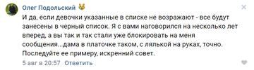 https://forumupload.ru/uploads/0010/0e/16/40/t999256.png