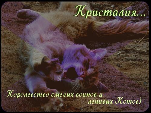 http://forumupload.ru/uploads/0010/19/13/118-2-f.png