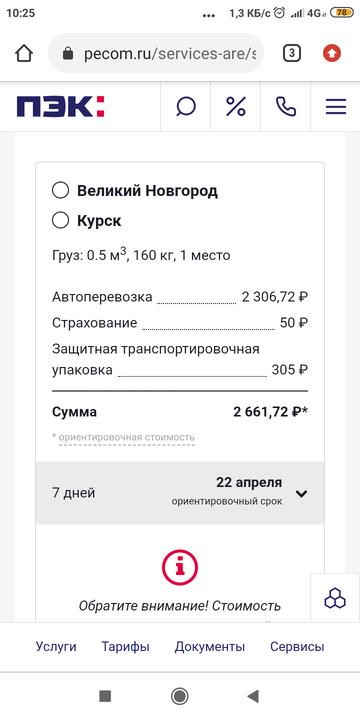 https://forumupload.ru/uploads/0010/52/00/1041/t471808.png