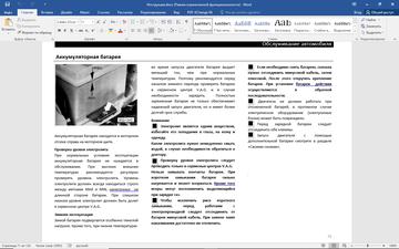 http://forumupload.ru/uploads/0010/52/00/208/t490320.png