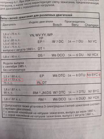 http://forumupload.ru/uploads/0010/52/00/208/t649645.jpg