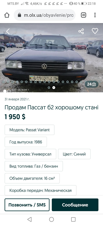 http://forumupload.ru/uploads/0010/52/00/62/595714.jpg