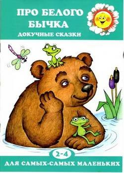 http://forumupload.ru/uploads/0010/52/00/720/t185697.jpg