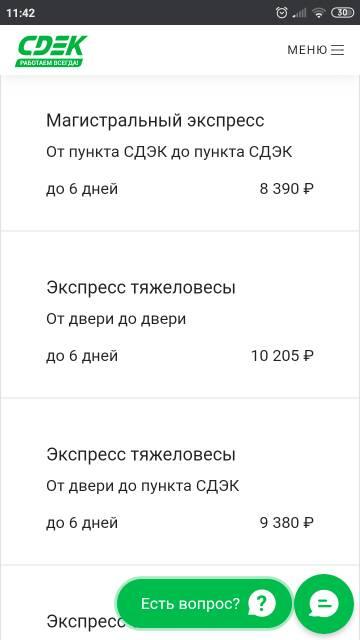 https://forumupload.ru/uploads/0010/52/00/795/t221635.jpg