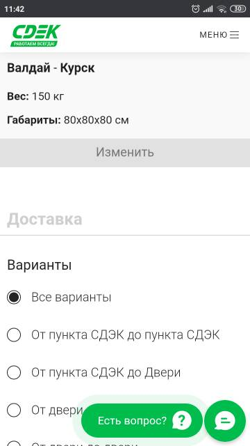 https://forumupload.ru/uploads/0010/52/00/795/t510372.jpg