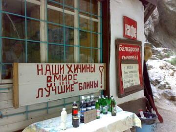 http://forumupload.ru/uploads/0010/52/00/8/t594655.jpg