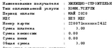 http://forumupload.ru/uploads/0010/57/b0/2/t323382.png