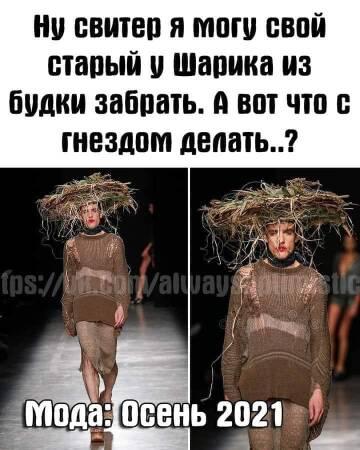 http://forumupload.ru/uploads/0010/59/7c/4/t231991.jpg