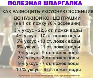 http://forumupload.ru/uploads/0010/59/7c/4/t780213.jpg