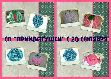 http://forumupload.ru/uploads/0010/59/7c/4/t920866.jpg