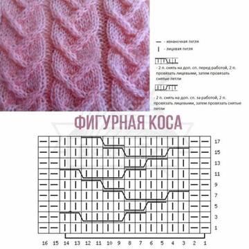 http://forumupload.ru/uploads/0010/59/7c/58/t130496.jpg