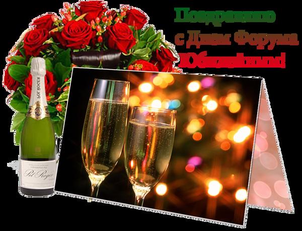 http://forumupload.ru/uploads/0010/59/7c/6/t955687.png