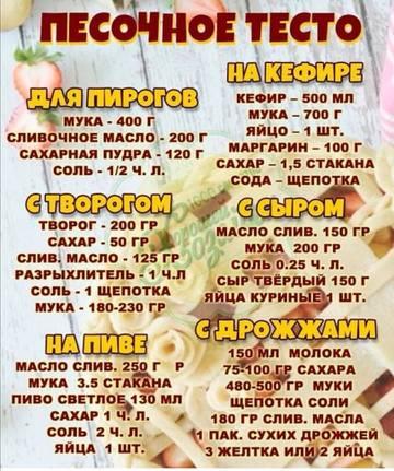 http://forumupload.ru/uploads/0010/59/7c/94/t31090.jpg