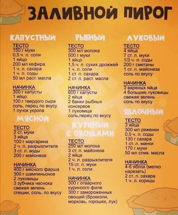 http://forumupload.ru/uploads/0010/59/7c/94/t40837.jpg