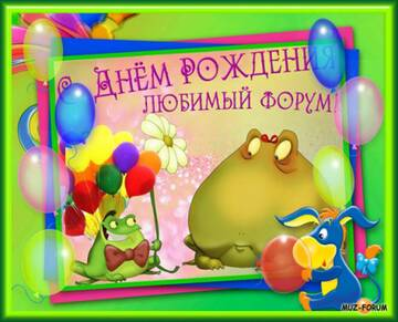 http://forumupload.ru/uploads/0010/59/7c/94/t917068.jpg