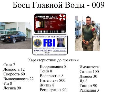 https://forumupload.ru/uploads/0010/62/3e/1211/t504331.jpg