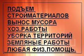 http://forumupload.ru/uploads/0010/62/3e/555/t297188.jpg
