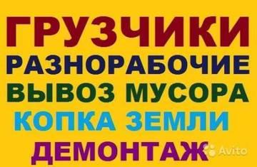 http://forumupload.ru/uploads/0010/62/3e/555/t312319.jpg