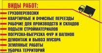 http://forumupload.ru/uploads/0010/62/3e/555/t376229.jpg