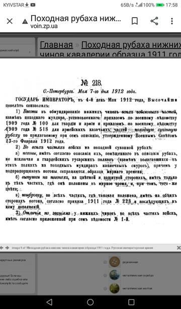 http://forumupload.ru/uploads/0010/69/6a/541/t262630.jpg