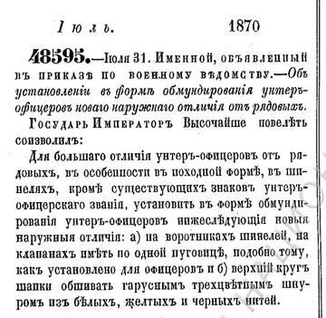 http://forumupload.ru/uploads/0010/69/6a/541/t278253.jpg