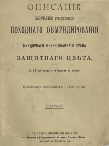 http://forumupload.ru/uploads/0010/69/6a/541/t344523.jpg