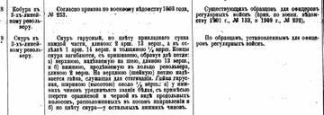 http://forumupload.ru/uploads/0010/69/6a/541/t484841.jpg