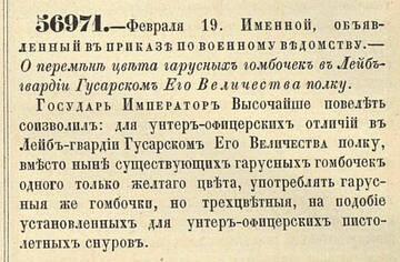 https://forumupload.ru/uploads/0010/69/6a/556/t385731.jpg