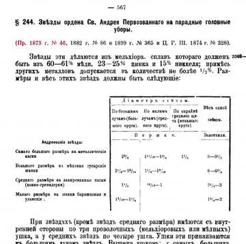 http://forumupload.ru/uploads/0010/69/6a/556/t741664.jpg