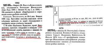 http://forumupload.ru/uploads/0010/69/6a/580/t318704.jpg