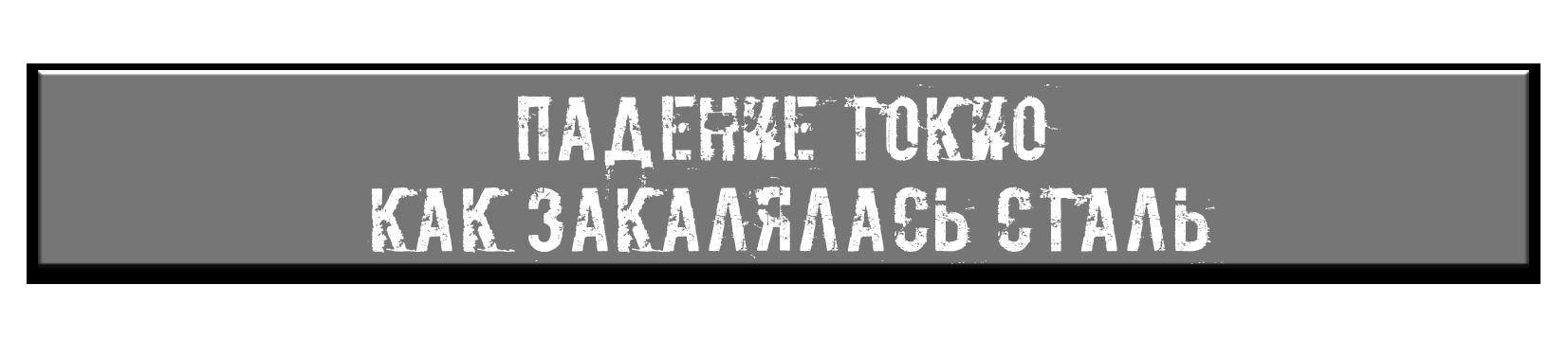 http://forumupload.ru/uploads/0010/8b/e4/617/21774.png