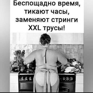 http://forumupload.ru/uploads/0010/8e/30/10/t558701.jpg