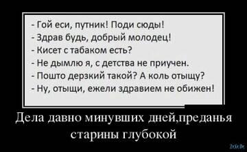 http://forumupload.ru/uploads/0010/8e/30/19/t248331.jpg