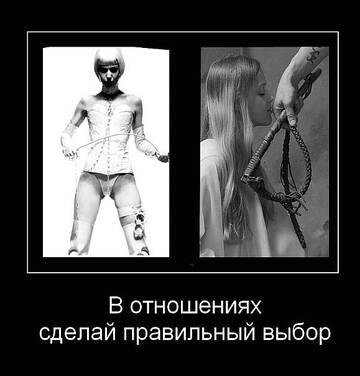 http://forumupload.ru/uploads/0010/8e/30/19/t320755.jpg