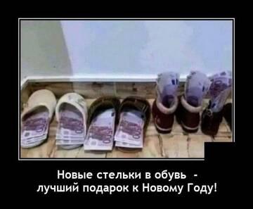 http://forumupload.ru/uploads/0010/8e/30/19/t480063.jpg